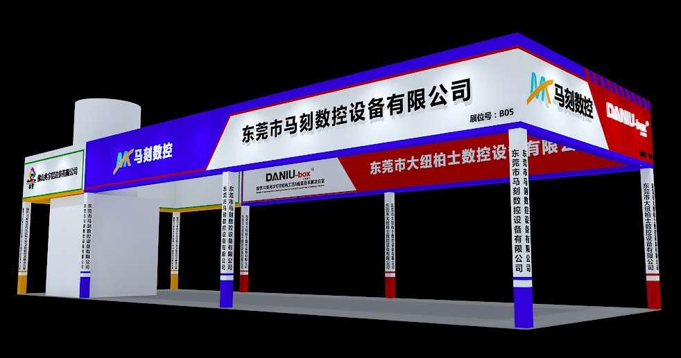 raybet雷竞客户端雷竞技ios下载2020广州迪培思广告设备展完满成功